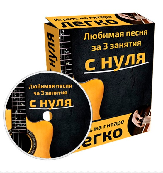 Программа для настройки гитары через микрофон х64