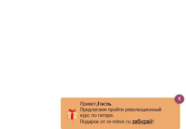 скрипт_основной