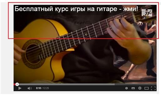 partners_youtube_2