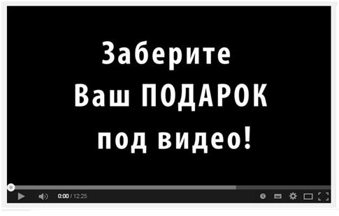 partners_youtube_3
