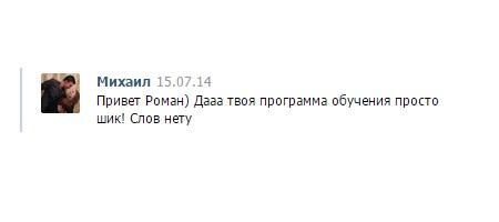 social_12_просто шик, нет слов)