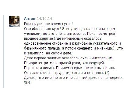 social_33