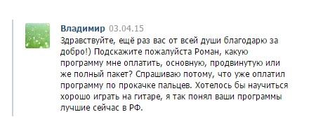social_69_я так понял ваши программы лучшие сейчас в РФ